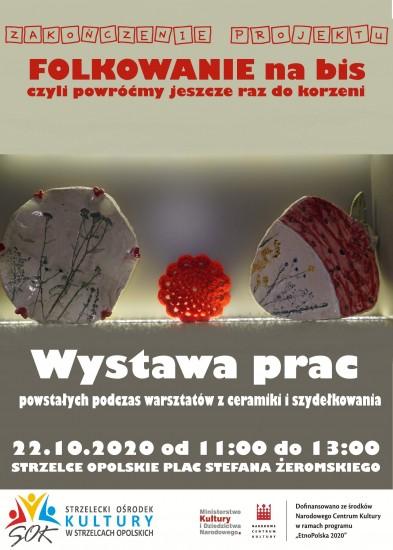 http://www.sok.strzelceopolskie.pl/images/photo/projekt32.jpg